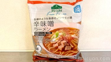 イオンの袋麺を土鍋で食べる【辛味噌ラーメン/ノンフライ麺】