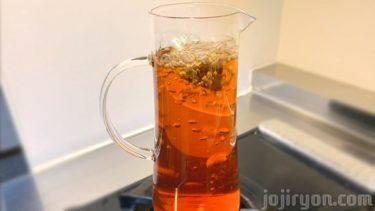 直火で沸かしてそのまま冷やせるお茶ポット【耐熱ガラス】