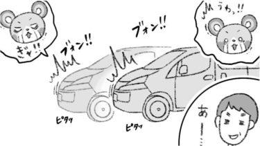 りょんの自動車教習日記#05「感覚わからないマン」